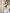 Трикотажний світшот білого кольору зі спущеною лінією плеча